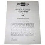 1969 Custom features booklet