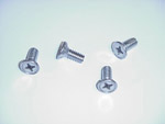 1947-1951 Door latch screws