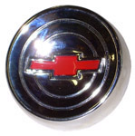 1960-1966 Horn button cap