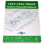 1947-1955 Factory assembly manual