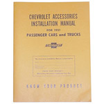 1951 Accessory installation manual