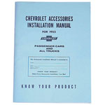 1952 Accessory installation manual
