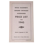 1940 Accessory listing