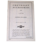 1958 Accessory listing