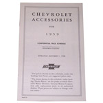 1959 Accessory listing