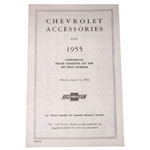 1955 (2nd Series) Accessory listing