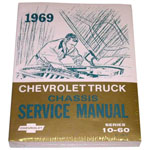 1969 Chassis service manual book